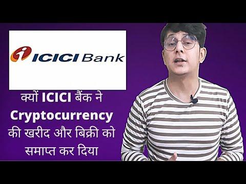 Revizuiți sistemul de tranzacționare bitcoin