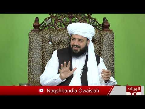 Watch Mulki Masail ka Hall YouTube Video