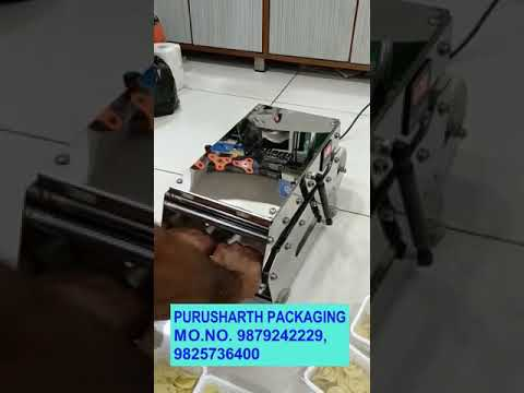140 x 190 Mm Tray Sealing Machine, Soan Papdi/Biscuit /Cookies Packing Machine