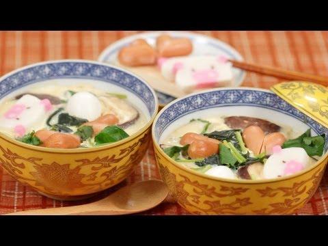 Odamaki-mushi (Egg Custard with Udon Noodles) Recipe