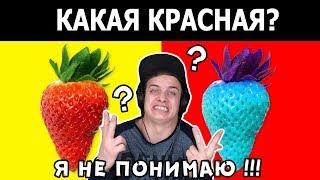 Bazya РЕШАЕТ - ЛИШЬ ГЕНИЙ ПРОЙДЕТ Эти ТЕСТЫ (94% не МОГУТ)