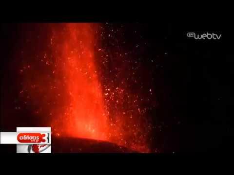 «Ξύπνησε» το ηφαίστειο στην Αίτνα | 20/07/2019 | ΕΡΤ
