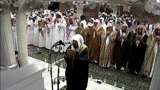 HD| Night 12 Makkah Witr 2013 Sheikh Mahir