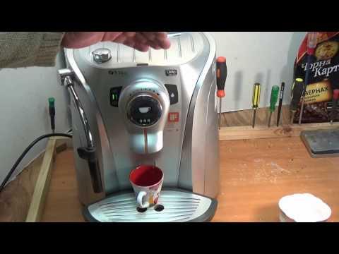 SAECO Odea Giro Plus разборка ремонт кофемашины