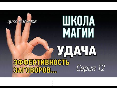 Смотреть онлайн советский фильм джентльмены удачи