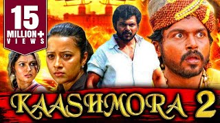 Intelligent Jasoos (2019) New South Hindi Dubbed Full Movie | Karthi Reemma Sen Andrea Jeremiah