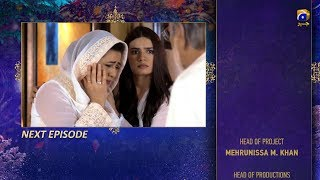 Ramz-e-Ishq - Last EP 32 Teaser - 3rd Feb 2020 - HAR PAL GEO DRAMAS  Roshni is the obedient, good-natured and responsible daughter of Wajahat Ali and Khadija who sacrifices her love for Rayan in favor of the husband chosen for her by her parents. When Wajahat passes away in an unexpected accident, Roshni's estranged grandfather Hashmat Ali becomes her guardian. Advised by Safia, Wajahat's sister who secretly resented her brother for her own failed marriage, Hashmat cancels Roshni's upcoming marriage. Respectful of her grandfather and wanting to heal her family's old differences, Roshni sacrifices her own choice once again and agrees to marry Umar, the son of the family's munshi.  Instead of being embraced as a family member, things go from bad to worse for Roshni when she and her husband are treated extremely poorly by her spiteful aunt and her daughter Rania. Will Roshni continue to suffer at the hands of her own grandfather and aunt? Will Rayan, Roshni's cousin  end up marrying Rania? Or will Roshni be able to get her life back on track somehow and overcome the obstacles that have been put in her path by her very own family?  Written By: Misbah Nausheen   Directed By: Siraj ulHaq   Produced By: Abdullah Kadwani & Asad Qureshi   Production House: 7th Sky Entertainment  #RamzeIshqNextEp32 #HARPALGEO #Entertainment