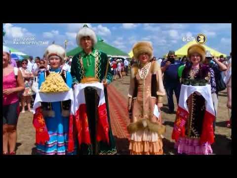 Деловой Башкортостан - Кигинский район