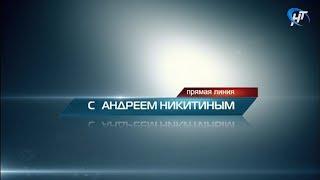 8 июня в 19:00 врио губернатора Андрей Никитин ответит на вопросы жителей региона в прямом эфире НТ