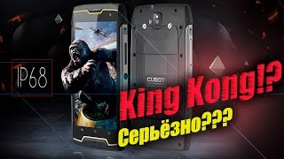 Смартфон Cubot KingKong Black от компании Cthp - видео 2