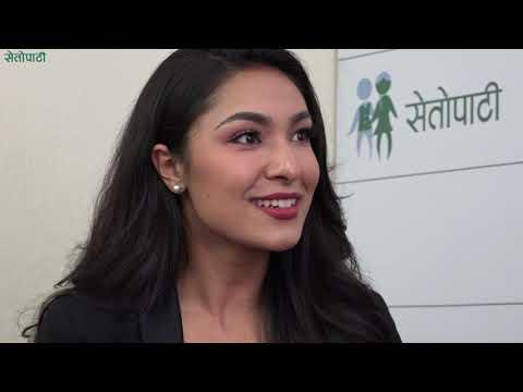 सिनेमामा जान्न, अभिनयमा मेरो क्षमता छैन : मिस नेपाल