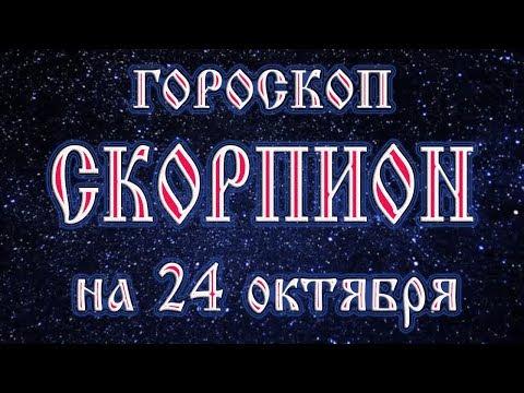 Гороскоп людей рожденных 16 марта