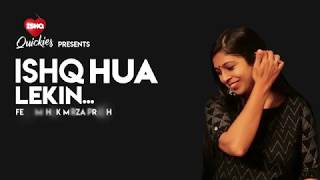 Love at First Sight to First Dates - Ishq Hua Lekin - YouTube