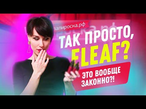 Eleaf iSolo R (1800mAh) - набор - видео 1