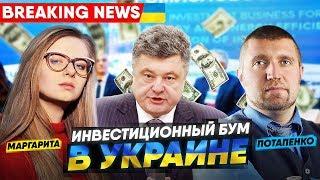 Открытие IKEA: украинская коррупция, рейдерство, обыски бизнеса. Дмитрий Потапенко.