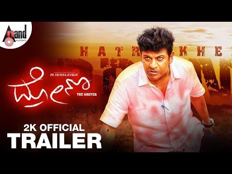 Drona Kannada Theatrical Trailer