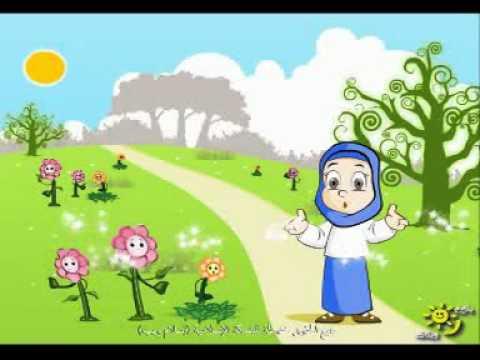 نشيد علمني الإسلام