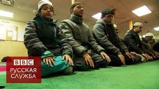 Американский город, в котором большинство - мусульмане - BBC Russian