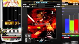 beatmania iidx 23 copula hdd - ฟรีวิดีโอออนไลน์ - ดูทีวีออนไลน์