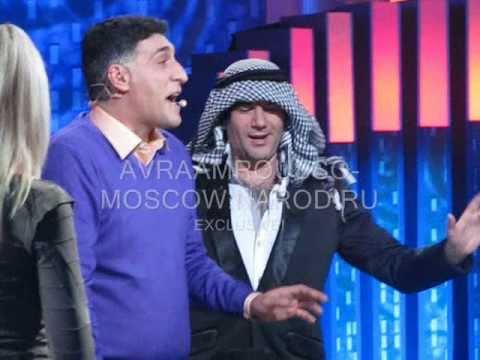 """Авраам и Морела Руссо, """"Ты и я"""" шоу - эксклюзив!!!!"""