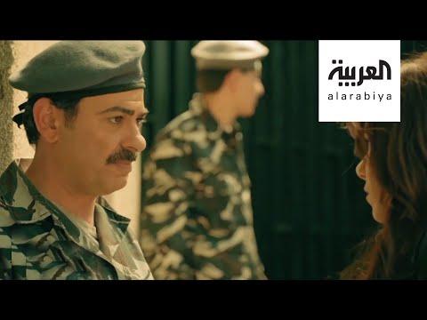 العرب اليوم - شاهد: فنان وناشط لبناني يحارب الفساد ويظهر بدور شرطي فاسد