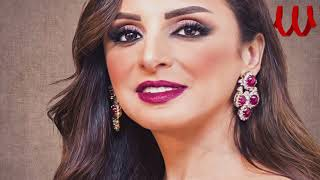 Angham - Ana 3yza Habebe / انغام - انا عايزه حبيبي تحميل MP3