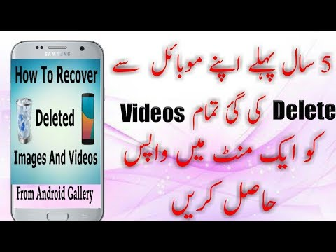 Download How To Recover Deleted Videos From Android Phone