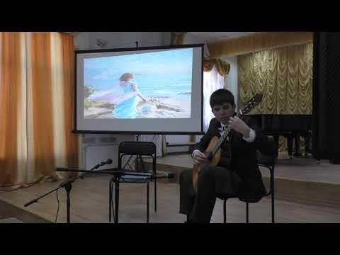 І. Накагава «Ловець снів» Виконує Засухін Ростислав