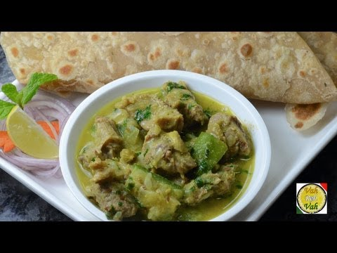 Mutton and ridge gourd curry