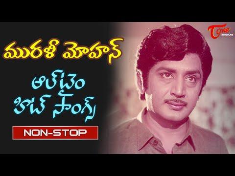 Murali Mohan Birthday Special | Telugu All time Hit Video Songs Jukebox | Old Telugu Songs