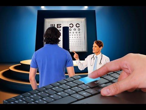 Купить очки для зрения одинцово