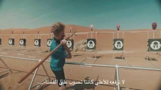 Spartan Arabia- Spear Throw Tutorial