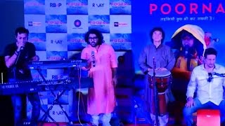 Poorna -Music Launch Live | Arijit Singh | Salim - Sulaiman | Zakir Hussain | Woh toofan kya |