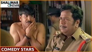 Comedy Stars || Telugu Comedy Scenes Back To Back || Episode 92 || Shalimarcinema