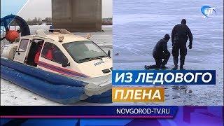 Сотрудники МЧС рассказали о правилах помощи человеку, провалившемуся под лед