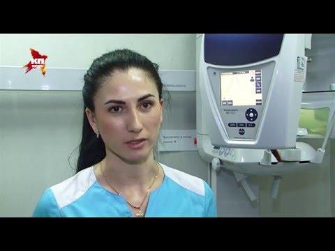 """Стоматологическая клиника """"Сальвия"""""""