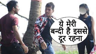 Ye Meri Bandi Hai Isse Dur Rahna Prank On Cute Couple By Desi Boy With Twist Epic Reaction