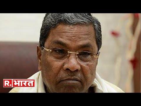 कर्नाटक में इस्तीफों को लेकर सिद्धारमैया ने कहा कि 'सभी मंत्रियों ने अपनी मर्ज़ी से इस्तीफा दिया'