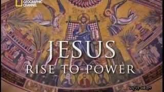 Иисус.Восхождение к власти. National Geographic.