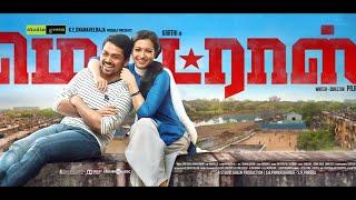 Jhonny | Madras (Original Score) | Santhosh Narayanan