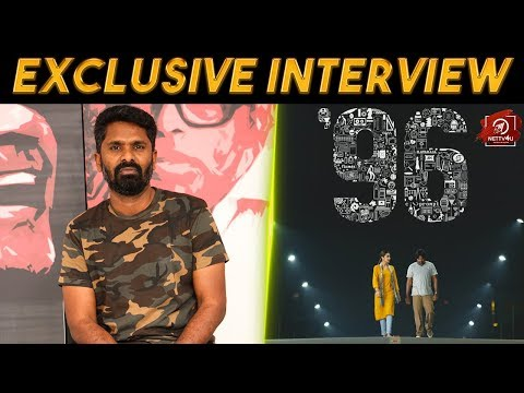 96 Is Story Between Ram And Janu - Exclusive Interview With Director Prem Kumar