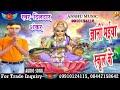 Devi git 2019 ka sarswati