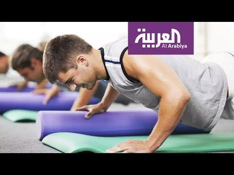 العرب اليوم - شاهد: نصائح للمبتدئين في صالات الرياضة