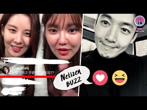 mp4 Seohyun Yonghwa Netizenbuzz, download Seohyun Yonghwa Netizenbuzz video klip Seohyun Yonghwa Netizenbuzz