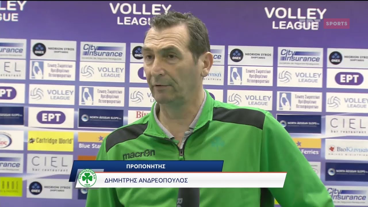 Volley League |  Δ. Ανδρεόπουλος: Όλες οι ομάδες τα δίνουν όλα | 08/04/21 | ΕΡΤ