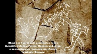 Cynocefálie v prastarých prameňoch