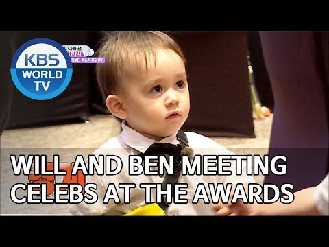Will and Ben meeting celebrities at the awards [The Return of Superman/2019.08.25]