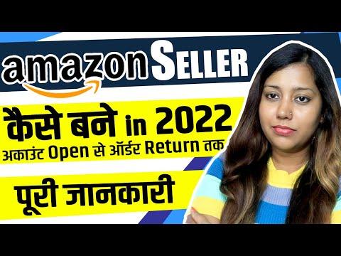 Sell on Amazon   Amazon Seller 2021 Complete Step By Step Process