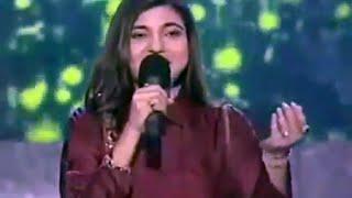 "Alka Yagnik Singing "" Tumse Badhkar Duniya Mein "" Live On "" K For Kishore"" Show"