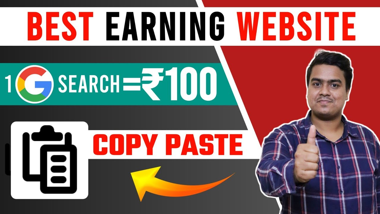 Generate Income Online|Online Jobs At Home|Online Earning|Work From Home|Paytm Earning App 2021| thumbnail